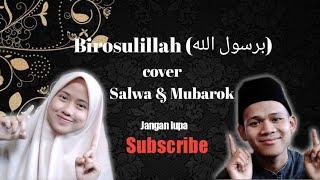 BIROSULILLAH(برسول الله) Salwa Widiawati feat Abdul Mubarok (cover+lirik)