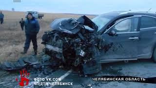 Infiniti столкнулась с УАЗ Патриотом в Челябинской области  Есть пострадавшие