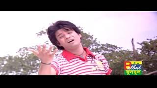 Amar Buke Koto Kosto - Siraj Khan | Bangla Song | Bulbul Audio | New Bangla Music Video 2018