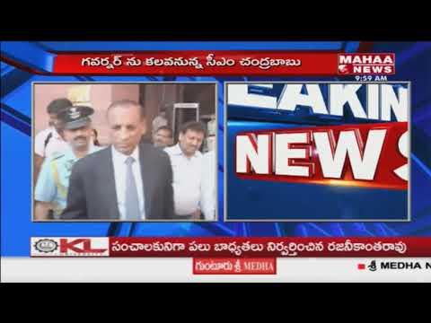 Governor Narasimhan Visits Red Cross Award Celebrations In Vijayawada | Mahaa News