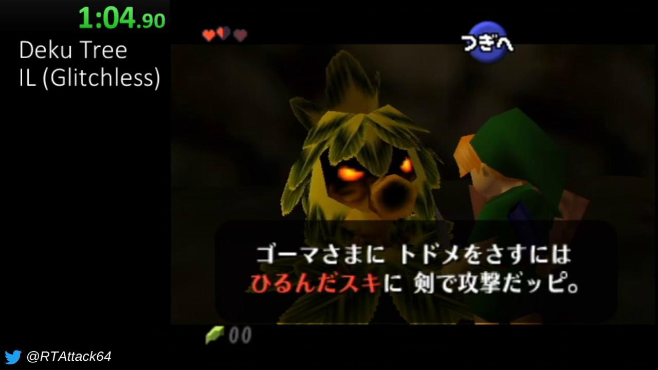 The Legend of Zelda: Ocarina of Time - Inside the Deku Tree