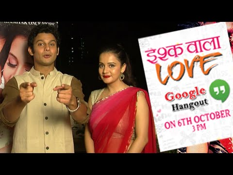 Ishq Wala Love CONTEST - Google Hangout - Adinath Kothare, Sulagna Panigrahi - Marathi Movie
