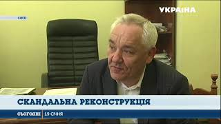 Реконструкція київського Будинку вчителя: плани мерії, щодо відновлення пам'ятки