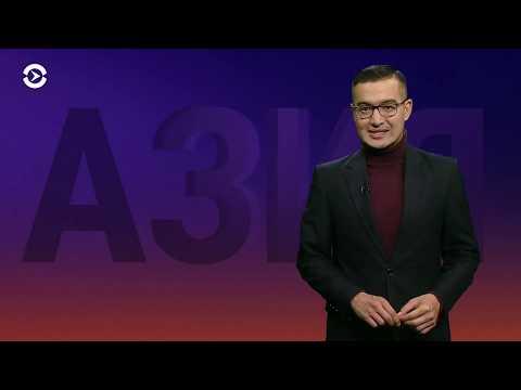 Азия: смерть уйгурского бизнесмена 11.11.2019