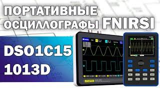 Сравнительный обзор портативных осциллографов FNIRSI DSO1C15 и FNIRSI 1013D