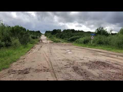 Понтонный мост через реку Луза на границе Кировской области и Коми
