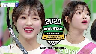Will Yoo A Save Her Team in Crisis? [2020 ISAC New Year Special Ep 4]