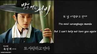 Video [Yook Sungjae (BTOB)] Love You Again (또 사랑하고 만다) 밤을 걷는 선비 OST (Hangul/Romanized/English Sub) Lyrics download MP3, 3GP, MP4, WEBM, AVI, FLV Juni 2018