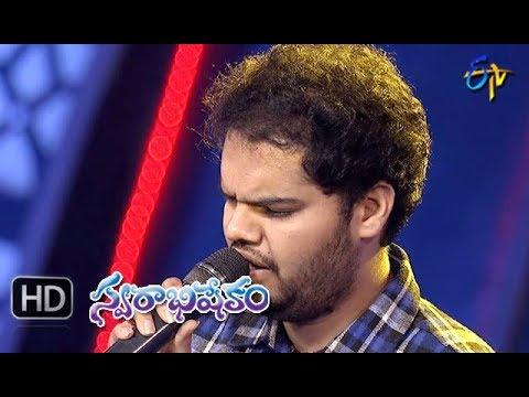 Nee Gudu Chedirindi Song | Rohith Performance | Swarabhishekam | 7th October 2018 | ETV Telugu