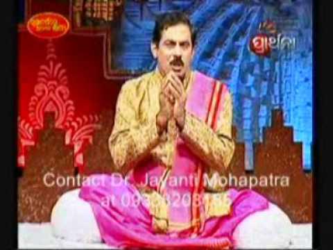 Dr. Jayanti Mohapatra Bhagya Bhabishya Jan 1 2012 ...