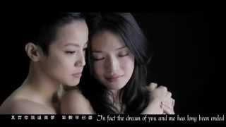 si tình tư 癡情司 /Infatuation/Infatuator - HOCC(何韵诗) ( Engsub)