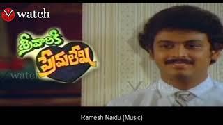 Tolisaari Mimmalni Chusindi Modalu Melody song | Srivariki Premalekha Movie songs