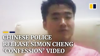 Chinese police release video of Simon Cheng 'confession' after his claim of torture in detention