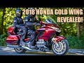 2018 Honda Gold Wing Launch