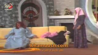 مسرحيه ضحيه بيت العز - سعد الفرج و حسين عبدالرضا