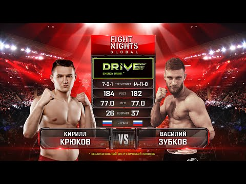 Кирилл Крюков vs. Василий Зубков / Kirill Kryukov vs. Vasiliy Zubkov