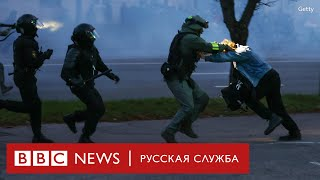 В Минске разогнали акцию противников Лукашенко, применялись светошумовые гранаты