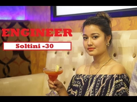 Engineer | Soltini EP 30 | Comedy Nepali Short Movie | Video August 2018 | Riyasha | Colleges Nepal