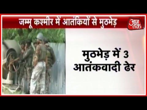 3 Terrorists Killed In Kashmir's Kupwara Encounter