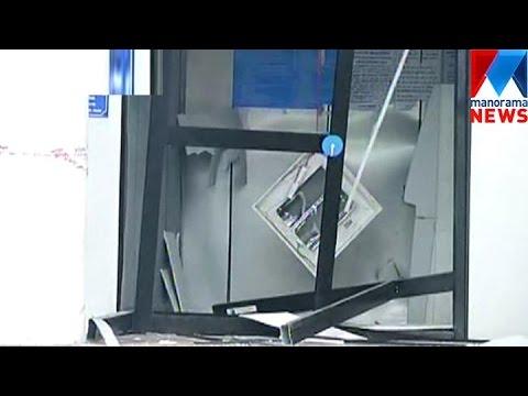 Bomb blast at Aluva atm | Manorama News