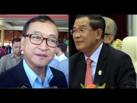 KPR Radio Cambodia Hot News Today , Khmer News Today , 18 02 2017 , Neary Khmer