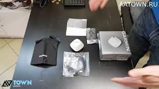 Garmin STRIKER CAST. Обзор комплектации Забрасываемого сонара