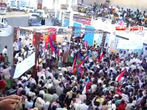 News Aden tv 15-10-2011.mpg