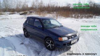 (Автомобильный обзор) Toyota Starlet 1994 года выпуска