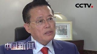 [中国新闻] 华人华侨坚决反对外部势力插手香港事务 | CCTV中文国际