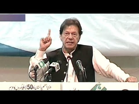 Even an enemy can't harm Pak as Nawaz, Zardari did: PM Imran