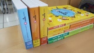 In The Classroom - How To Make A Lesson Plan In Korea