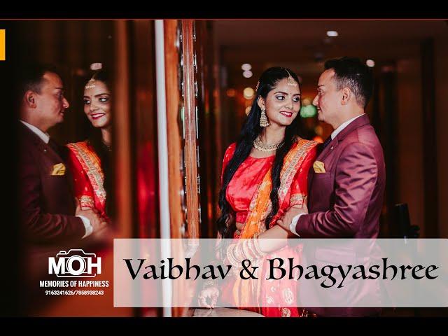 Vaibhav ❤ Bhagyashree : ENGAGEMENT VIDEO (MOH - MEMORIES OF HAPPINESS STUDIO || Maurya Hotel Patna