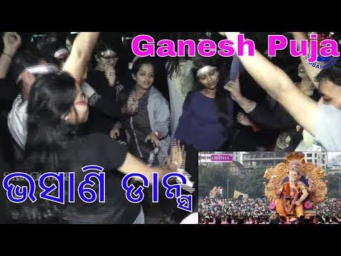 Crazy Girls dancing in Bhubaneswar