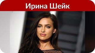 Смотреть видео Ирина Шейк встретится с поклонниками в Москве онлайн