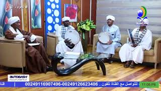 الخزين في أم قلة - الراوي الشيخ عكاشة - المادح محمد رحمة و المجموعة