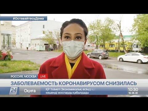 Заболеваемость коронавирусом снизилась в России