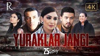 Yuraklar jangi (o'zbek serial) | Юраклар жанги (узбек сериал) 25-qism