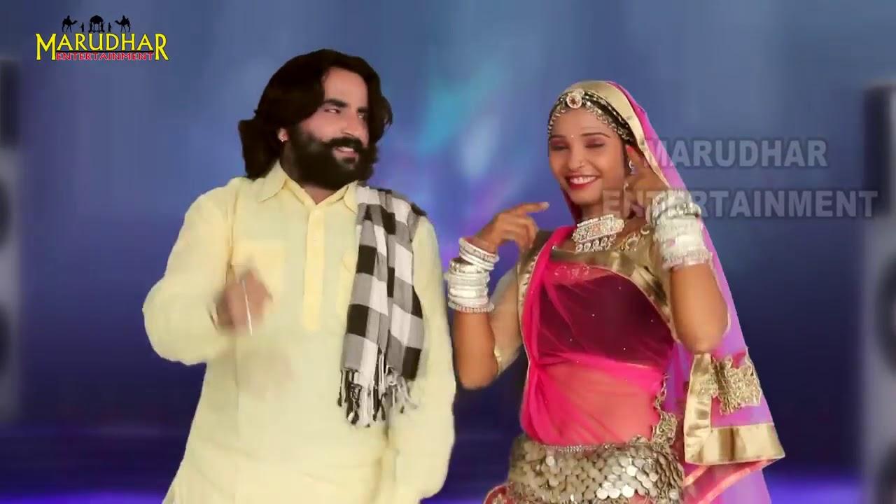 dhapudi song