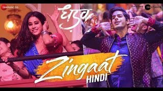 ZINGAAT | DANCE CHOREOGRAPHY | DHADAK & SAIRAT | STUDIO ONE DANCE HUB | SURAT