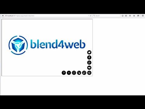 Способы размещения Blend4Web на сайтах (с субтитрами)