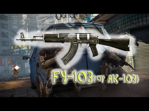 DONT_believe WARFACE how to control FY-103(or AK-103) to get high score