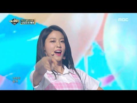 [MMF2016] HaniXSeolhyunXTzuyu - To my boyfriend, 하니X설현X쯔위 - 내 남자친구에게, MBC Music Festival 20161231
