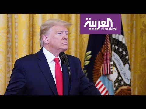 ترمب يعلن عن خطته للسلام في الشرق الأوسط  - نشر قبل 2 ساعة