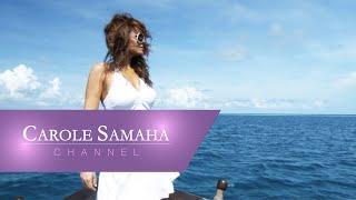 Carole Samaha - Ragalak / كارول سماحة - راجعالك