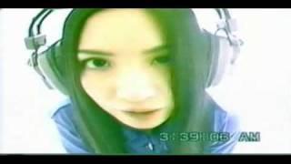 カヒミ・カリィ - Elastic Girl