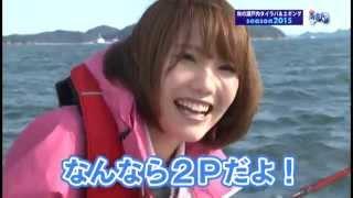 りんりんりんかちゃんが瀬戸内タイラバ攻略! 我ら海遊人 シーズン2015.