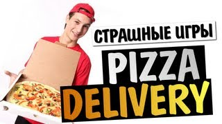 СТРАШНЫЕ ИГРЫ - Pizza Delivery (Триллер!)