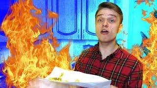 как спалить дом за 10 минут