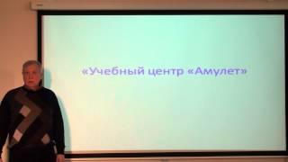 Горбачёв Е.И., Инженер по охране труда, ЗАО