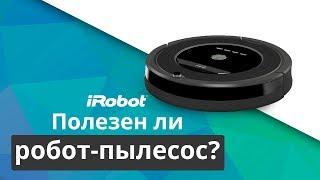 видео Робот-пылесос iRobot Roomba 886